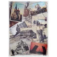 Рисовая бумага для декупажа Craft Premier Россия, 28,2 см х 38,4 см