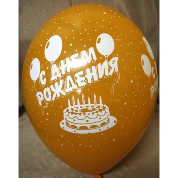 Воздушный шар С днем рождения BELBAL