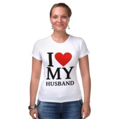 Женская футболка Я люблю своего мужа
