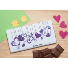 Шоколадная открытка Интрига