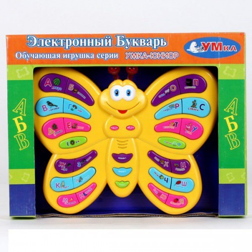 Обучающая игрушка компьютер бабочка Умка Юниор
