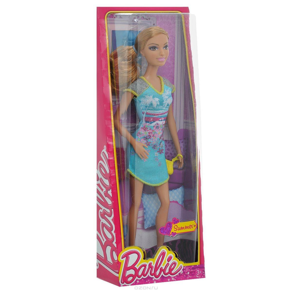 Кукла Барби. Саммер на пижамной вечеринке