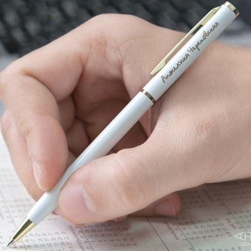 Шариковая ручка Элегантность, с гравировкой