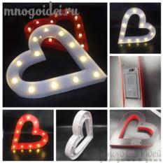 Светодиодный декоративный ночник Большое сердце