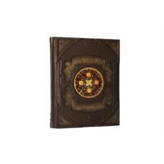 Книга «Нострадамус. Вещие центурии.»
