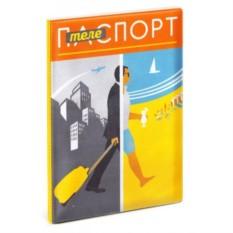 Обложка на паспорт Телепаспорт