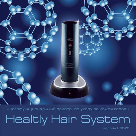 Прибор по уходу за кожей головы Healthy System
