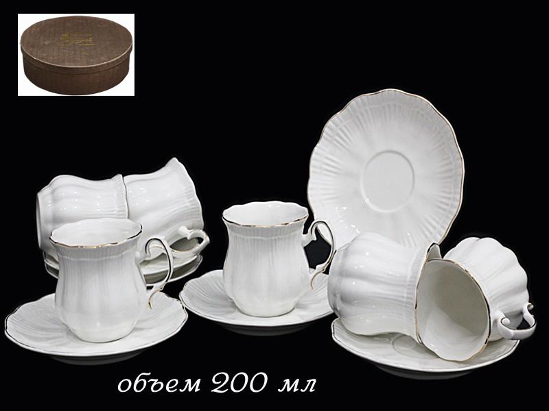 Чайный набор из фарфора