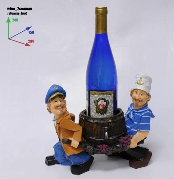 Подставка для бутылки 2 моряка несут бутылку в бочке