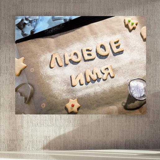 Постер на стену Печенье