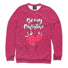 Женский розовый свитшот Будь моей Валентинкой