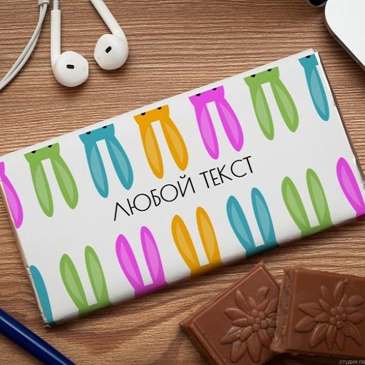 Шоколадная открытка Зайцы Пасхи