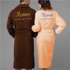 Комплект халатов с вышивкой Лучшие в мире муж и жена