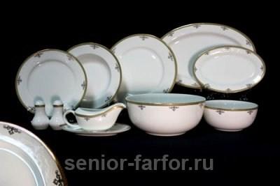 Столовый сервиз Lenardi серия Ампир (50 предметов) 62793