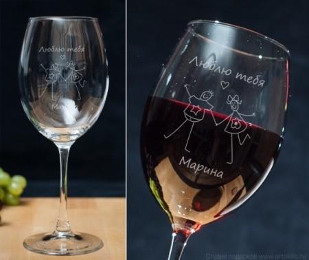 Винный бокал с гравировкой Человечки