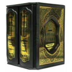Книга А. Мюллер. История Ислама.