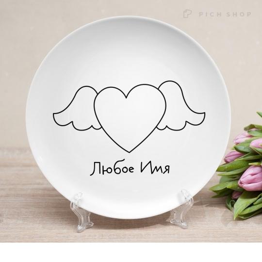 Тарелка Heart