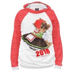 Мужское худи 2018 - год собаки