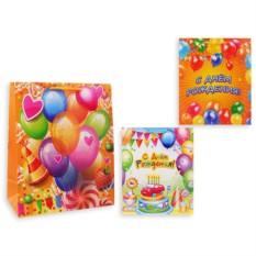 Подарочный бумажный пакет С днем рождения