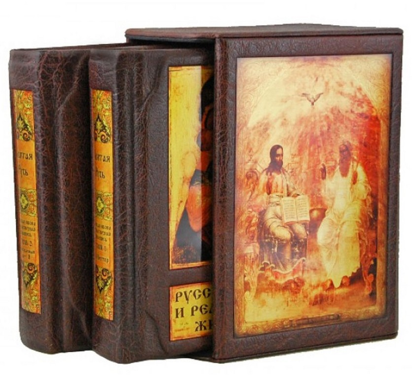 Подарочная книга Русская икона и религиозная живопись