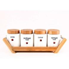Подарочный набор для хранения кофе и чая