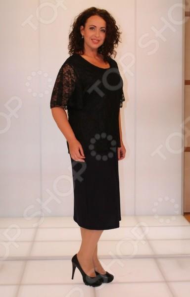 Платье Чары