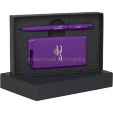 Фиолетовый набор ручка и зарядное устройство в футляре