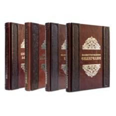 Подарочное издание «Собрание православие в 12-ти томах»