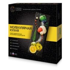 Набор для опытов Молекулярная кухня