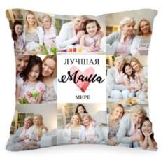 Подушка с вашим фото «Лучшая мама в мире»