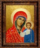 Икона из кристаллов «Казанская Божья Матерь»