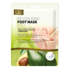 Восстанавливающая маска-носки для ног Авокадо