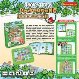 Логическая игра Angry Birds Playground. Под конструкцией