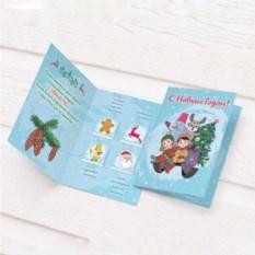 Открытка с шоколадом С Новым годом: на санках