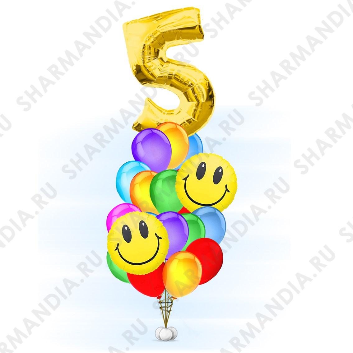 Букет из шаров День Рождение с улыбкой