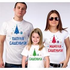 Семейные новогодние футболки Елочка с именем ребенка