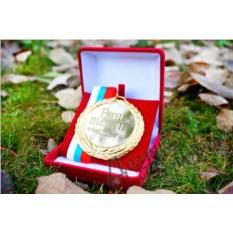 Медаль с вашей надписью