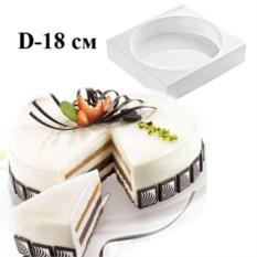 Форма для муссовых тортов Круг Silikomart