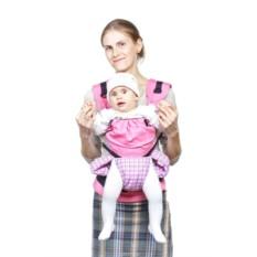 Розовый слинг-рюкзак Бебимобиль