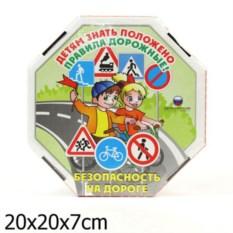 Настольная игра Безопасность на дороге