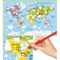 Карта-раскраска «Животные»
