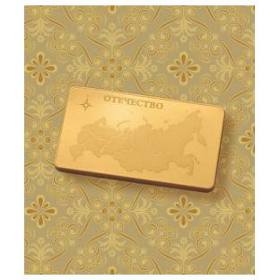 Слиток из золота «Отечество»