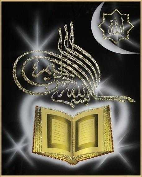 Картина из кристаллов Swarovski «Коран», 40х50, 2243 кристаллов