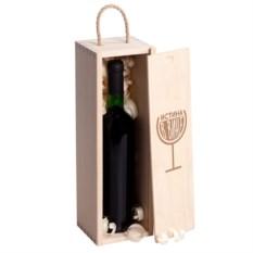 Коробка для вина с гравировкой «Истина в вине»