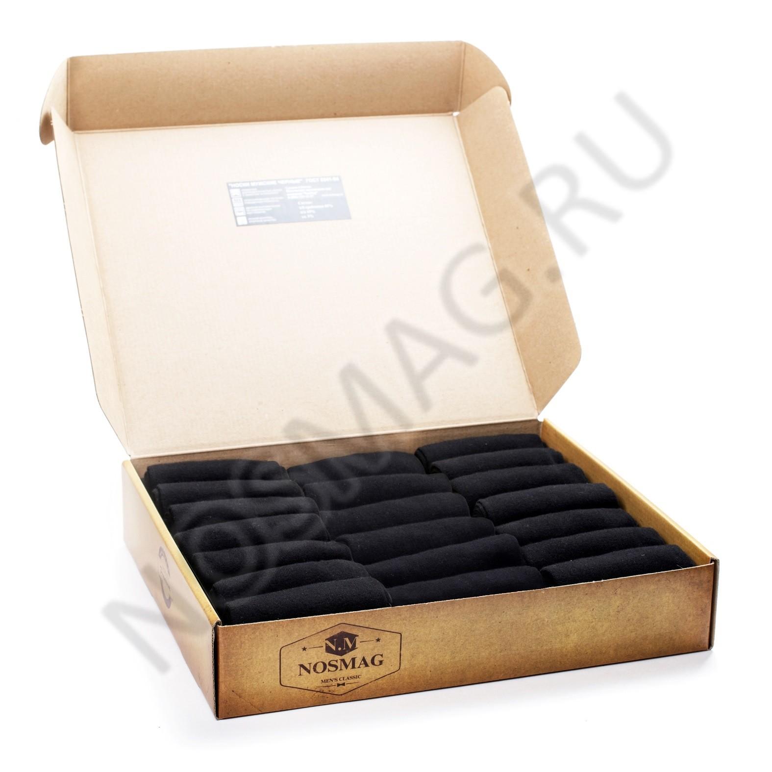 Подарочный кейс носков Стандарт плюс, 20 пар, черные