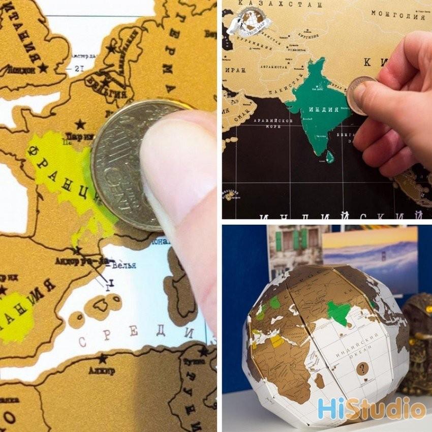 Выгодный набор 3 в 1 Скретч карты и глобус мира