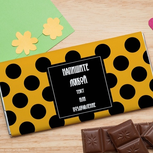 Шоколадная открытка Веселого хеллоуина