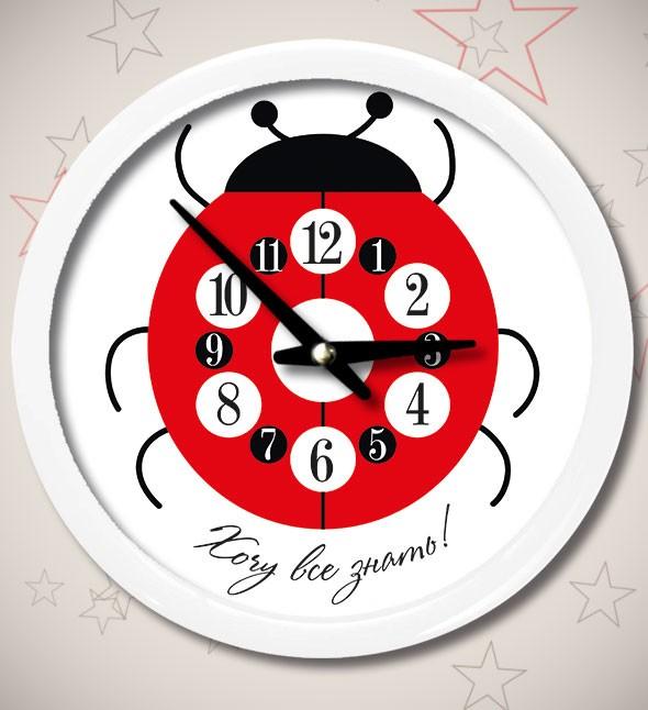Часы «Хочу все знать!»
