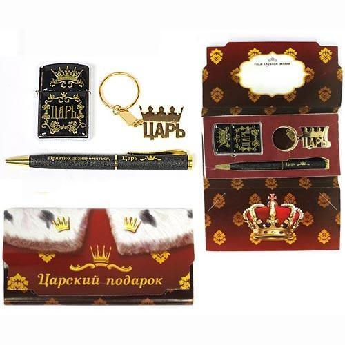 Набор Царский: зажигалка, ручка, брелок