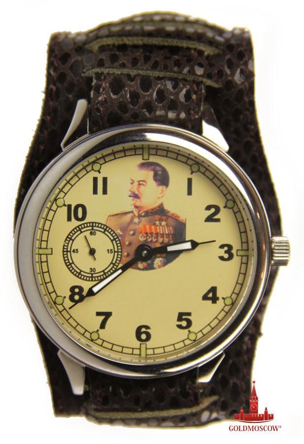 Наручные часы «Сталин»
